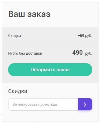 Промокод Сбер аптека скидки на октябрь, ноябрь 2021