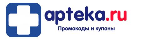 Промокоды Аптека.ру