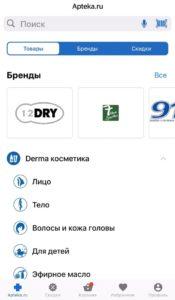 приложение Аптека.ру